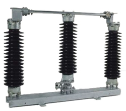 Picture of Double Side Break (DSB) Disconnector (88kV)