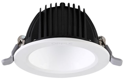 Picture of LED Downlight HM (6W)
